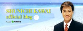 SYUNICHI KAWAI official blog